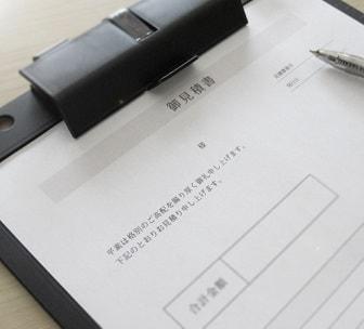 引っ越し業者への見積もり・予約。いつからいつまでが良いの?