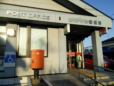 以前住んでいた人の郵便物が届いた時の対処法!開けてしまった場合は?